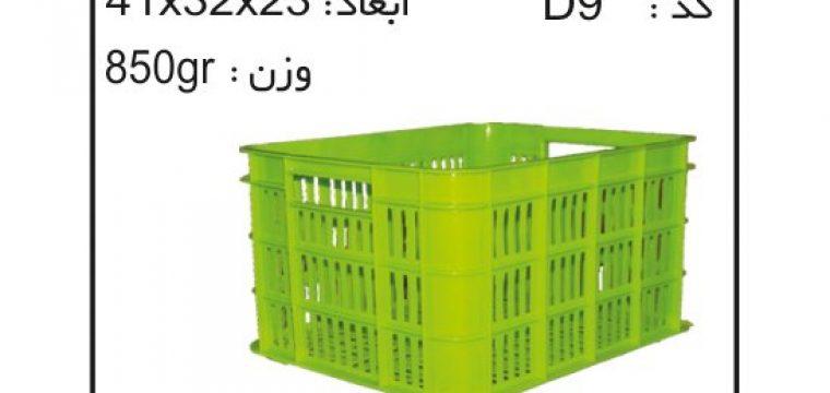 تولید و پخش جعبه های پلاستیکی شیر و لبنیات