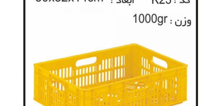تولیدی سبد و جعبه های کشاورزی کدK23