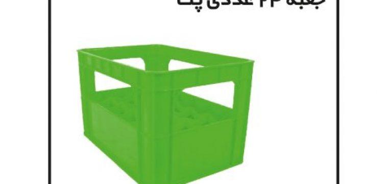 تولید باکس پلاستیکی ۲۴ عددی پت